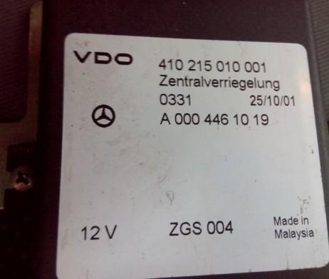 Блок управления центральным замком A0004461019 W638 Vito