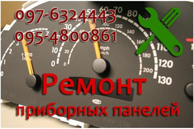 Ремонт щитка приборов Vito 638 2.2 CDI
